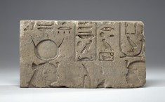 Relief with Hathor and King Necho II