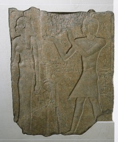 Temple Relief of Ptolemy II Philadelphos