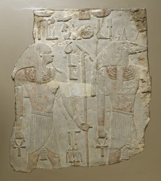 Relief: Part of a Procession of Gods with Inscription