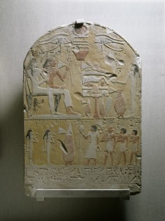 Funerary Stele of Tembu