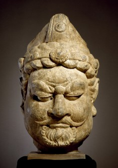 Head of a Guardian King