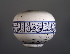 Iznik Lamp Ornament
