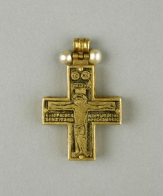 Reliquary Cross with Crucifixion