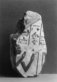 Wall Fragment with Stele in Relief