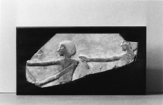 Wall Fragment Relief with Men Rowing