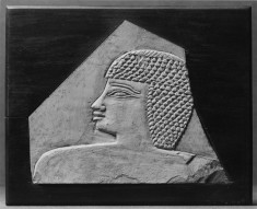 Fragment with a Head
