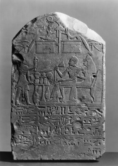 Funeral Stele