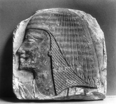Wall Fragment with Male Head