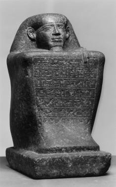 Block Statue of Pede-Amon-Neb-Nesut-Tewy