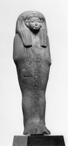 Ushabti of Ken-Amun