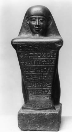 Block Statue of Pe-Kher-Kons