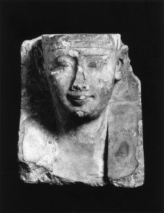 Bust of a King