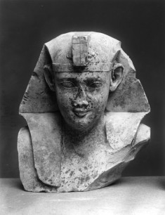 """Bust of a King with Unfinished """"Uraeus"""" (Cobra) and Grid"""