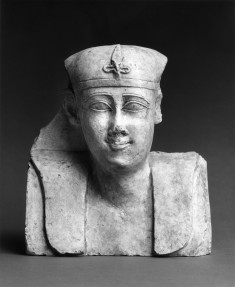 Model of a Bust of a King