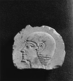 Wall Fragment with Head