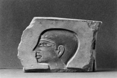 Wall Fragment with a Male Head to the Left