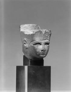 Head from a Statuette of Amun