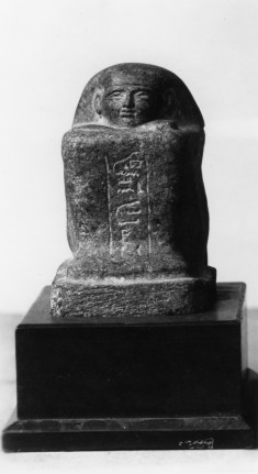 Block Statue of Sebk-nakht