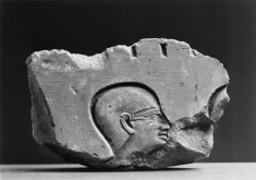 Wall Fragment with Male Head to the Right