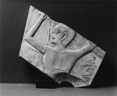 Wall Fragment with Male Figure with Arms Raised