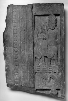 Fragment of a Doorway or Entranceway at a Stupa