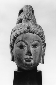 Head of Guanyin [Kuanyin] Bodhisattva