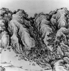 Landscape with a Lone Figure Contemplating a Waterfall