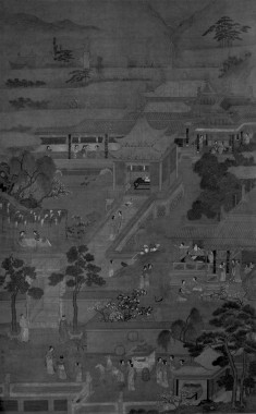 Scene in Women's Quarters of a Palace