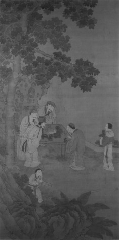 Four Art Connoisseurs with Two Attendants Under a Tree