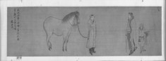 Three Mongols with a Horse
