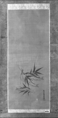 Three Fish and Bamboo Leaves