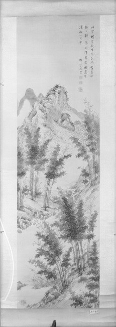 Mountain Landscape with Bamboo Trees