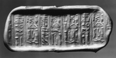 Cylinder Seal with Titles and Personal Names