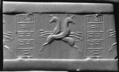 Cylinder Seal with Crossed Bulls and an Inscription