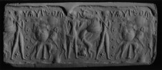 Cylinder Seal with Men and Beasts