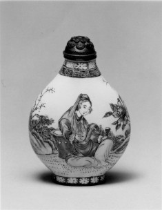 Snuff Bottle with Figures in Landscape