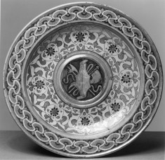Small Ewer Basin with Decorative Motifs