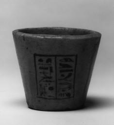 Beaker of Nesi-Khons
