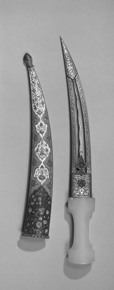 "Inscribed Dagger (""Jambiya"") and Sheath"