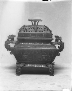 Incense Burner with Archaic Motifs in Low Relief