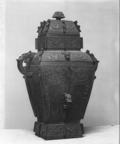 Jar with Archaic Motifsand Ogre Masks