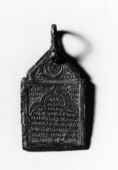 Talisman with Inscriptions