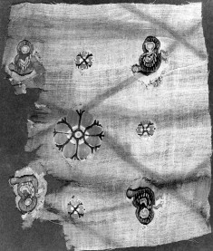 Fragment from a hanging with highly stylized birds and flowers