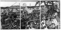 Triptych: Taiheiki Yamazaki kassen