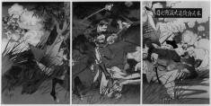 Triptychs: Hotenfu fukin daigekisen no zu