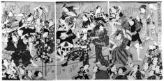 Triptych: Tsunawatari karuwaza hyoban