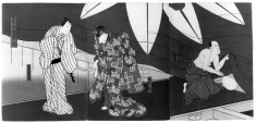 Three Part Print: Natsu matsuri chukoden