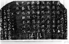 Buddha w/ bodhisattvas;inscriptions