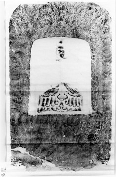 Flying angels;buddha;bodhisattva;donor