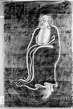 Bodhisattva crossing the yangtze river
